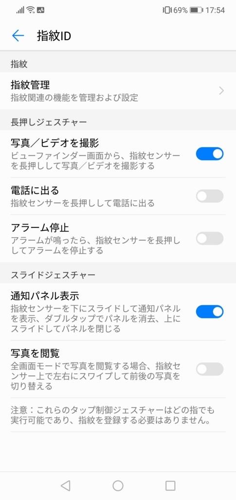 f:id:happy-applications-maker:20180802175928j:plain