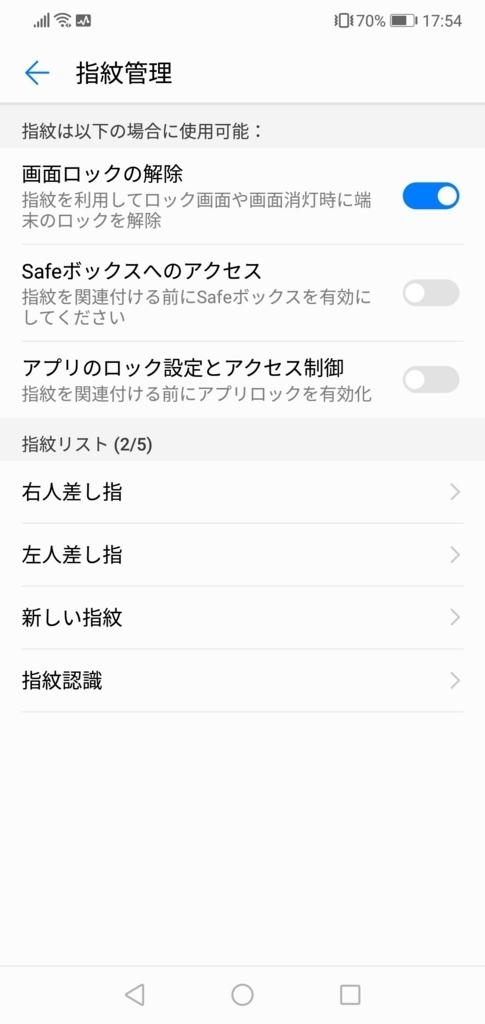 f:id:happy-applications-maker:20180802180059j:plain