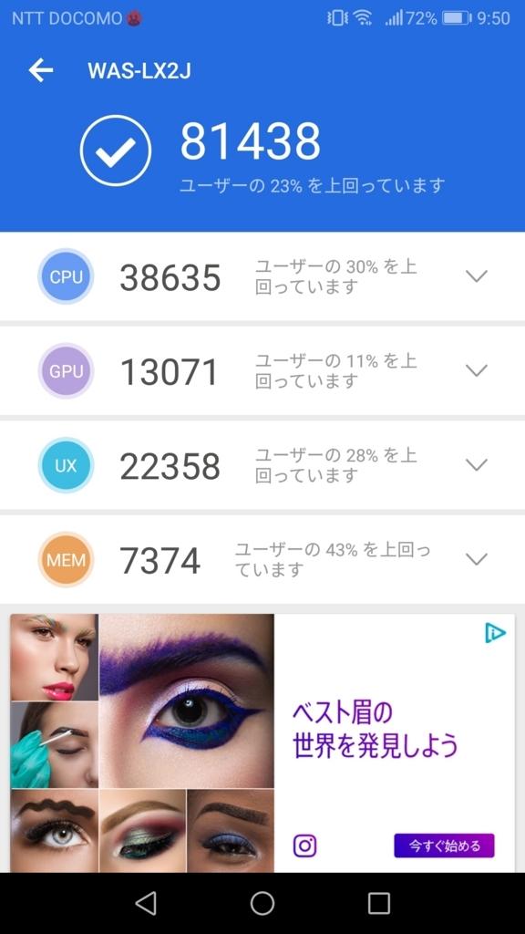 f:id:happy-applications-maker:20180805151252j:plain