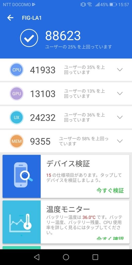 f:id:happy-applications-maker:20180805151254j:plain