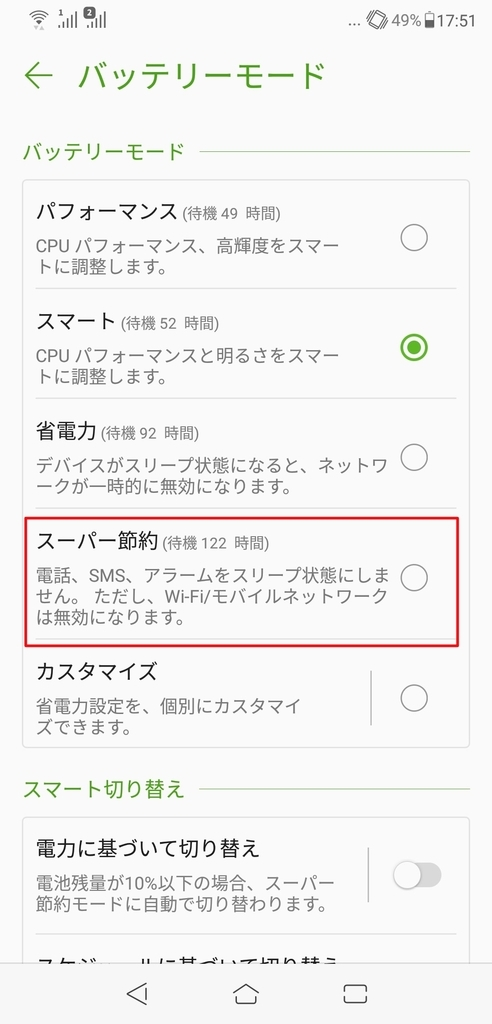 f:id:happy-applications-maker:20180907175703j:plain