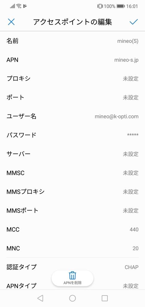 f:id:happy-applications-maker:20180915160141j:plain