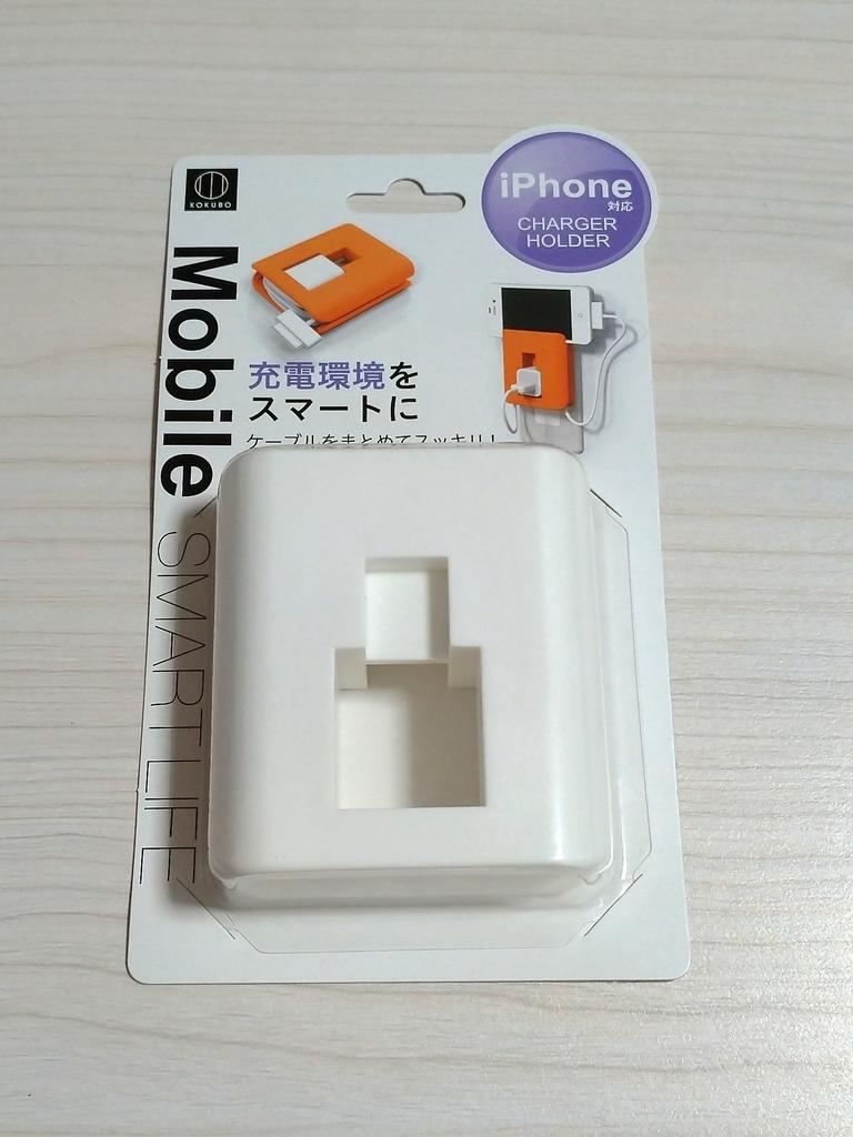 f:id:happy-applications-maker:20181123221445j:plain
