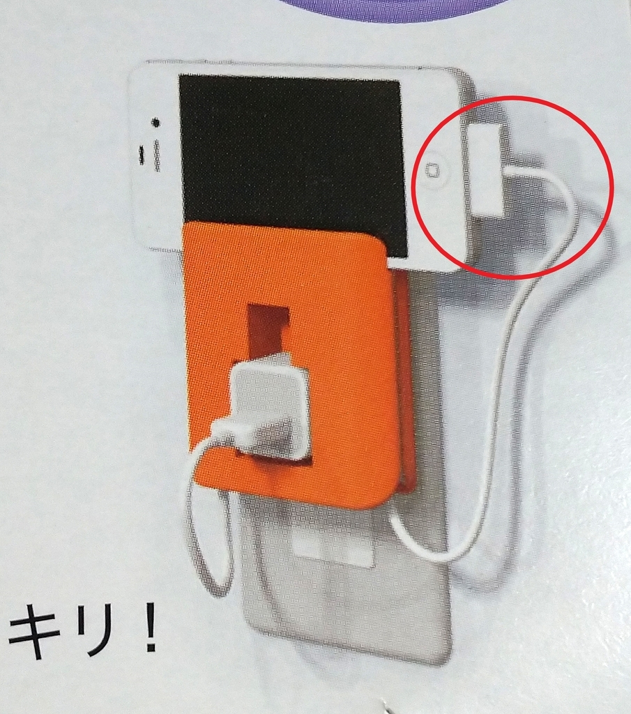 f:id:happy-applications-maker:20181123221824j:plain