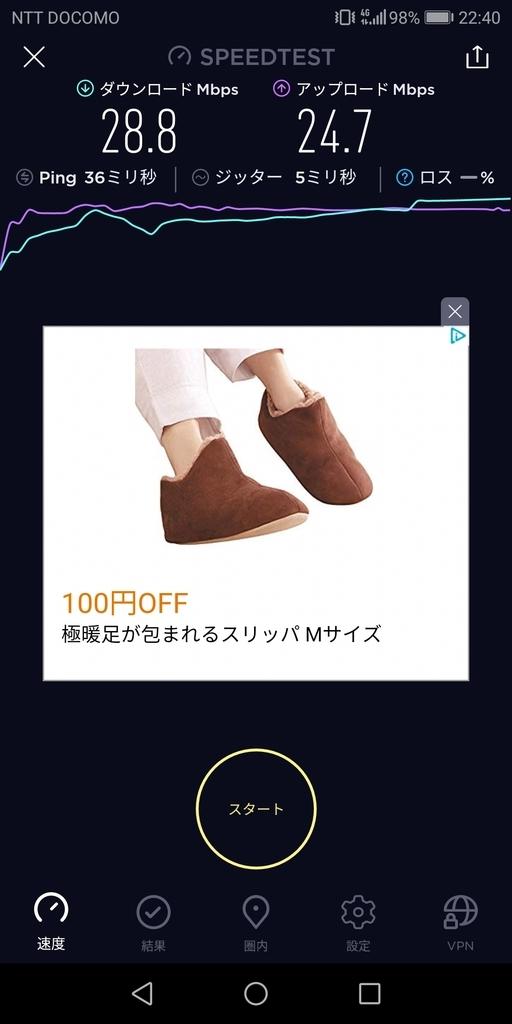 f:id:happy-applications-maker:20181209160011j:plain
