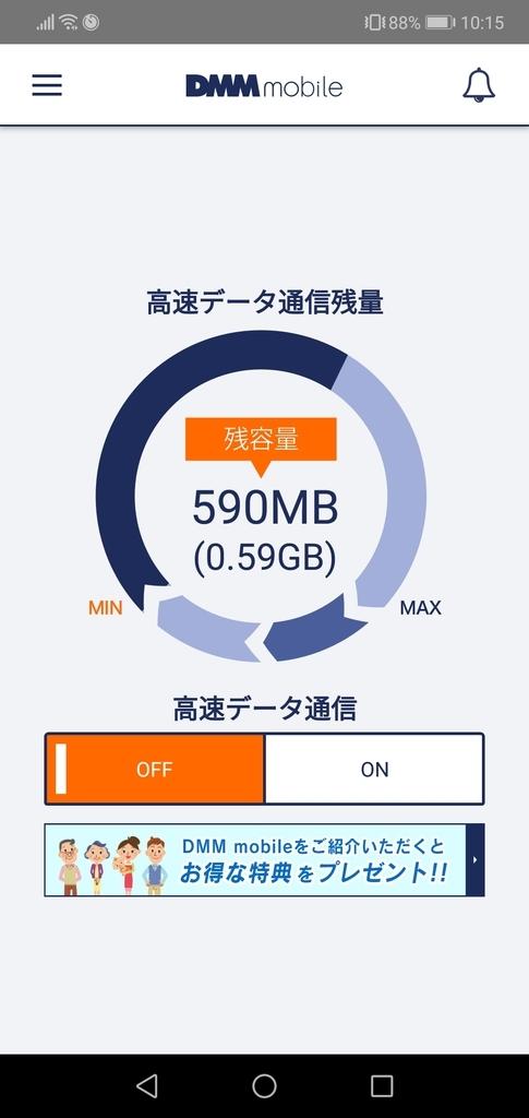 f:id:happy-applications-maker:20190114170745j:plain