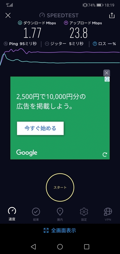 f:id:happy-applications-maker:20190115214913j:plain