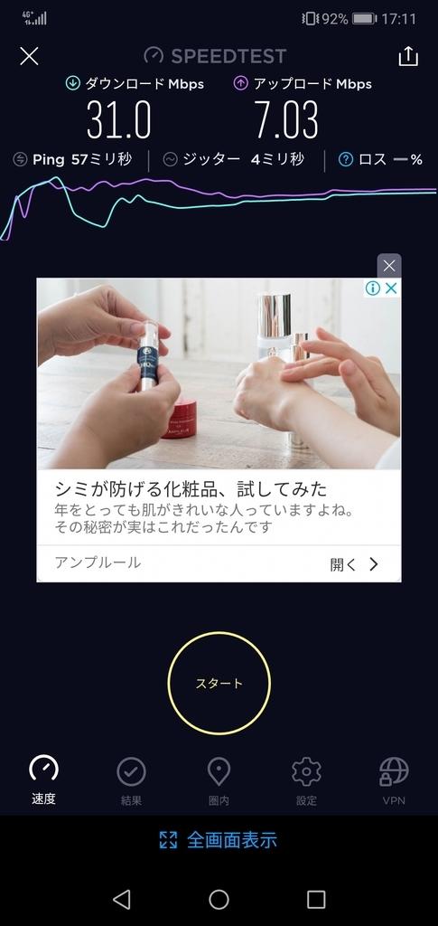 f:id:happy-applications-maker:20190120203531j:plain