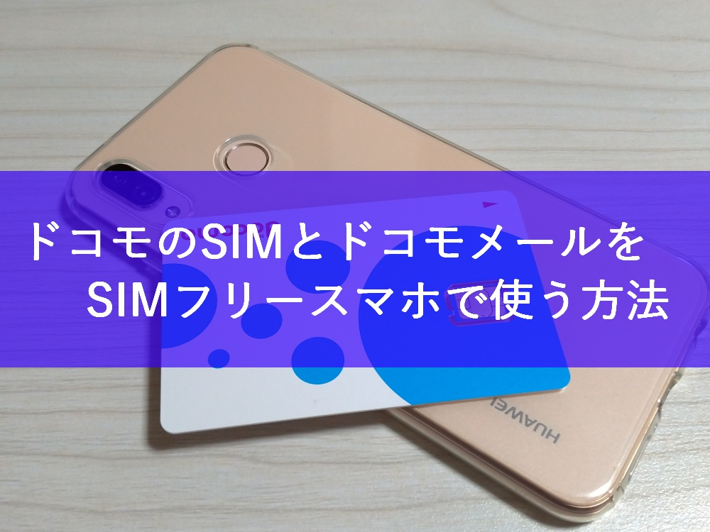 f:id:happy-applications-maker:20190120213952j:plain