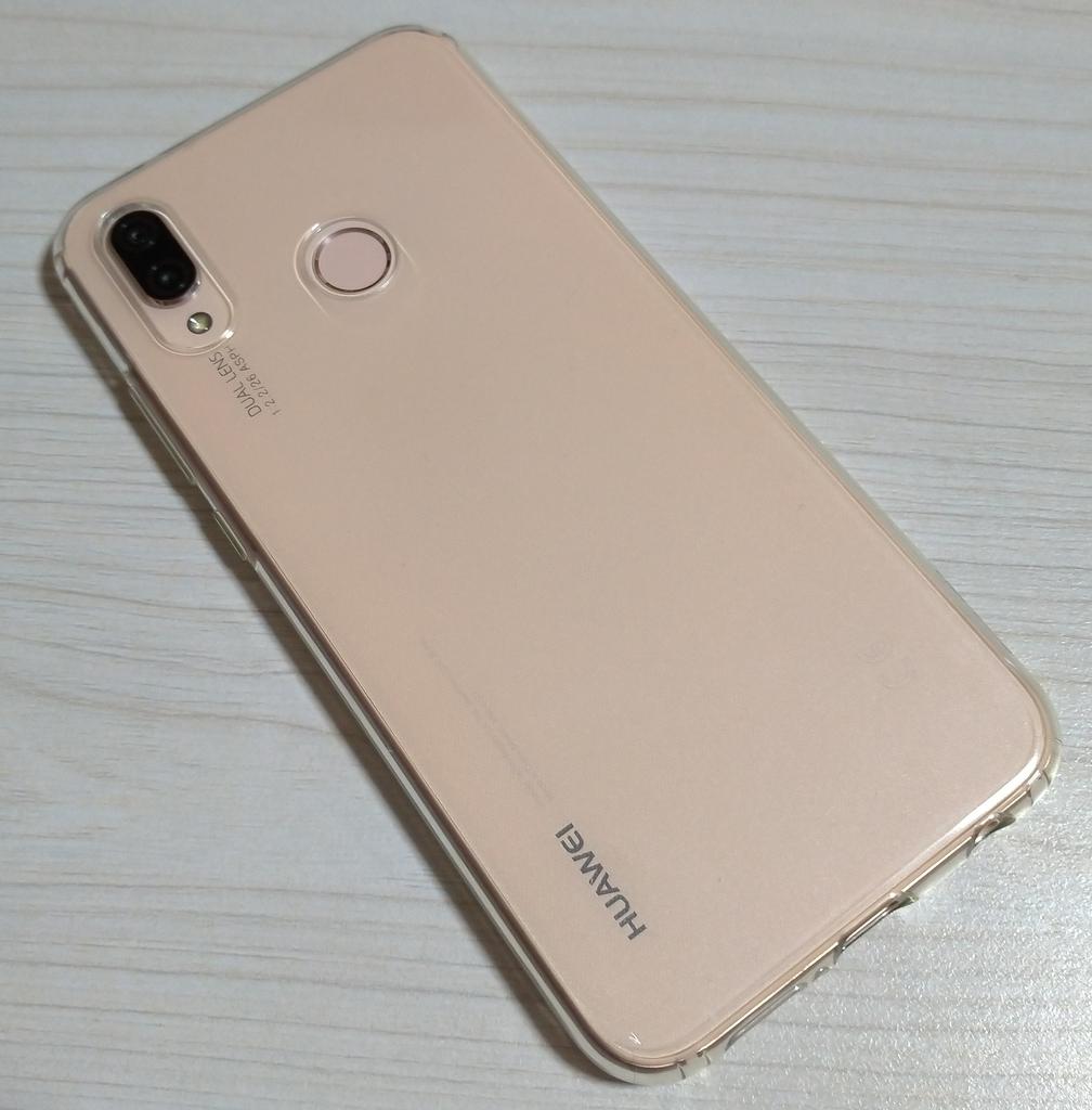 f:id:happy-applications-maker:20190218174935j:plain
