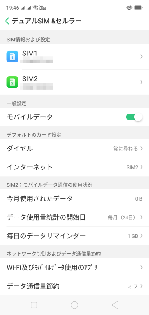 f:id:happy-applications-maker:20190227114803p:plain