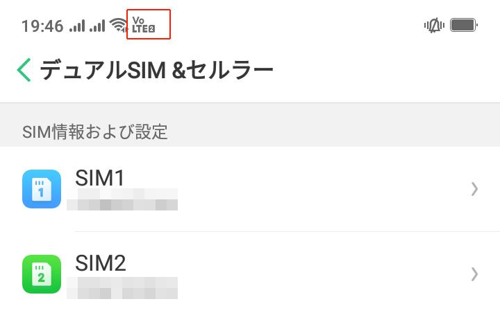 f:id:happy-applications-maker:20190227115046p:plain