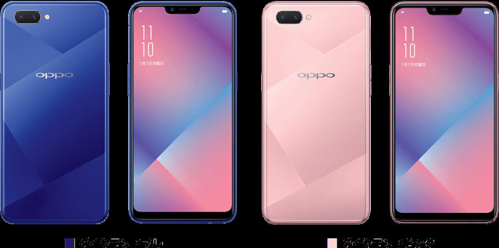f:id:happy-applications-maker:20190228175406p:plain