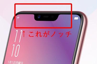 f:id:happy-applications-maker:20190301144151j:plain