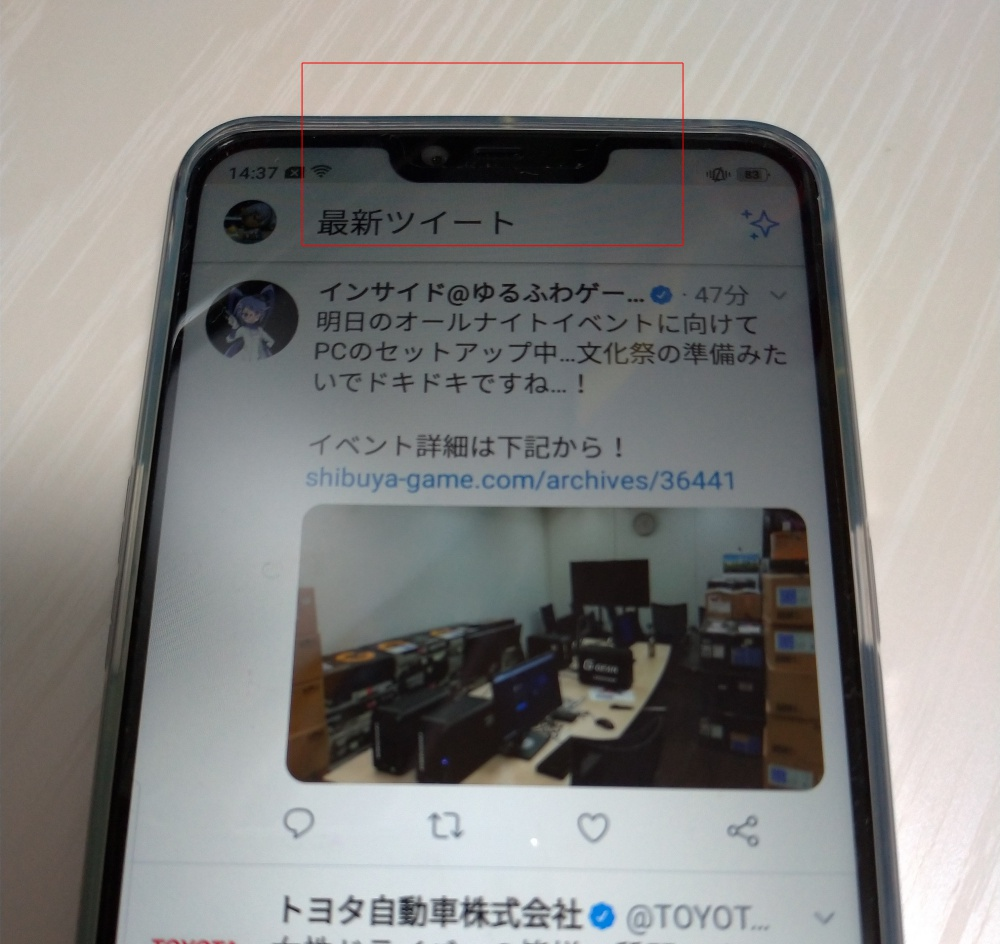 f:id:happy-applications-maker:20190301144720j:plain