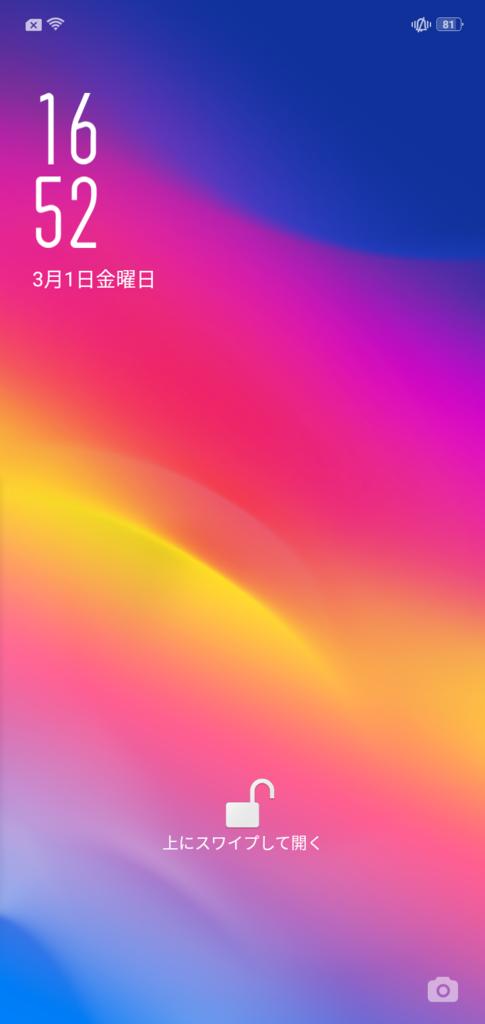 f:id:happy-applications-maker:20190301165338p:plain