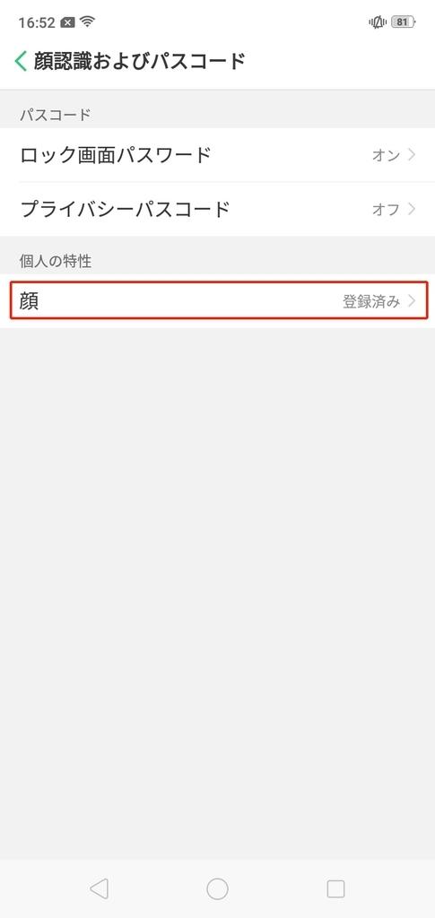 f:id:happy-applications-maker:20190301165541j:plain