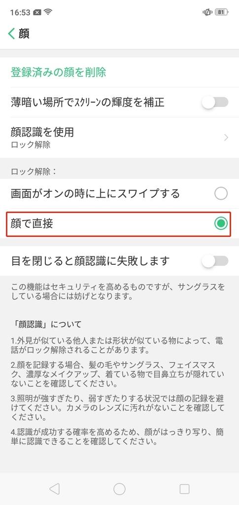 f:id:happy-applications-maker:20190301165835j:plain