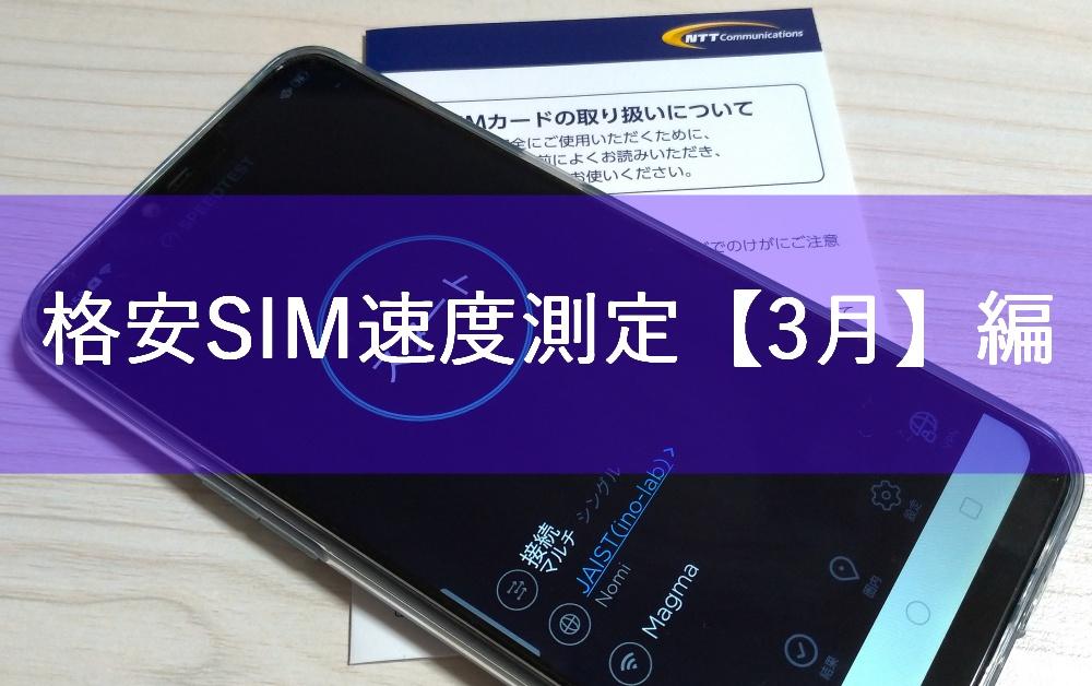 f:id:happy-applications-maker:20190301223814j:plain