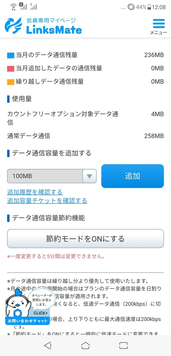 f:id:happy-applications-maker:20190322165120j:plain