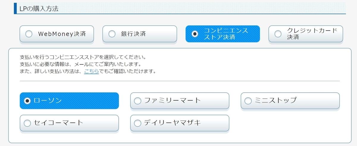 f:id:happy-applications-maker:20190323210817j:plain