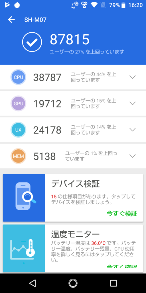 f:id:happy-applications-maker:20190402213539p:plain