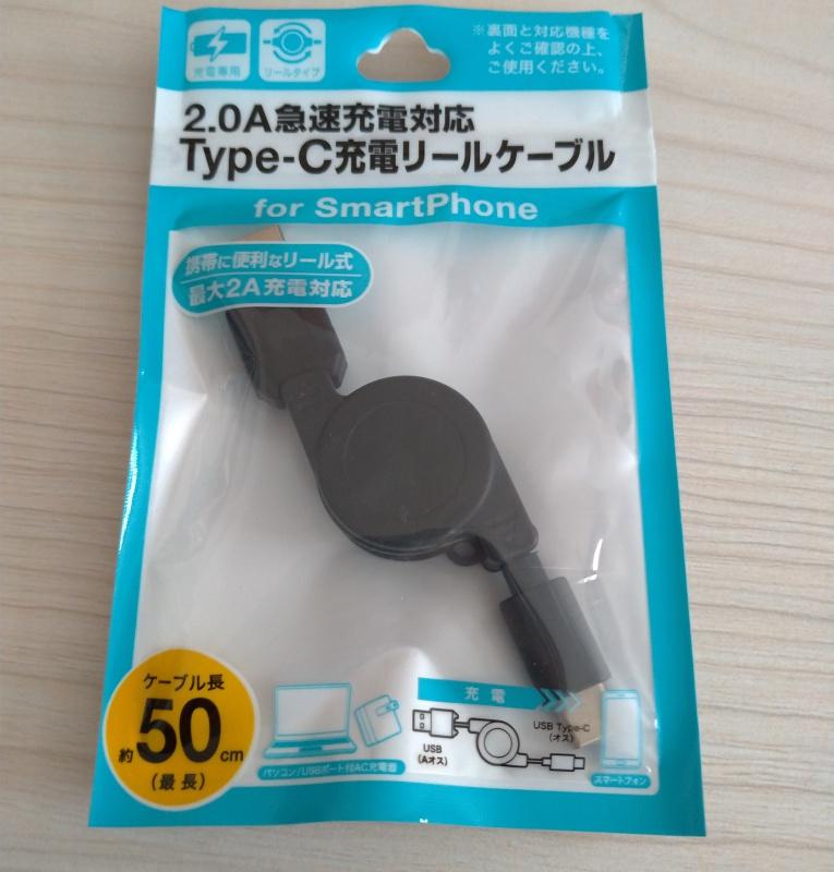 f:id:happy-applications-maker:20190404114145j:plain