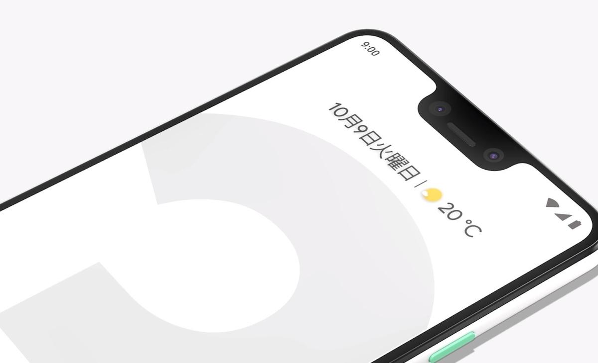 f:id:happy-applications-maker:20190505165719j:plain
