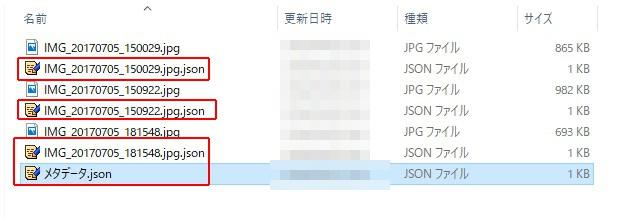 f:id:happy-applications-maker:20190515173001j:plain