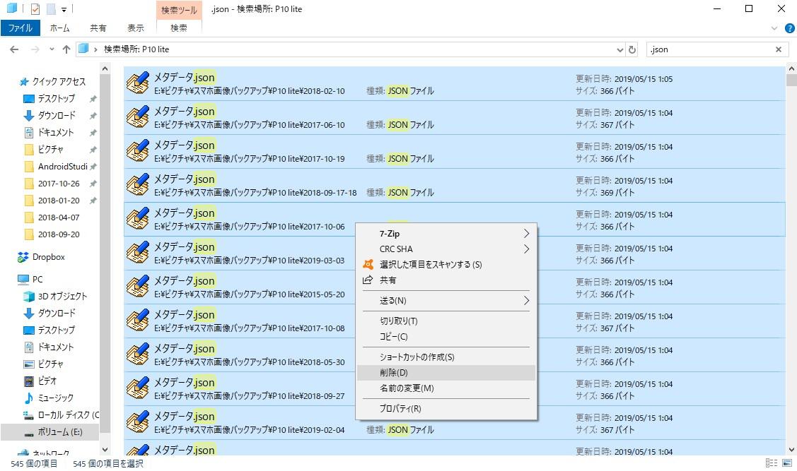 f:id:happy-applications-maker:20190515173411j:plain
