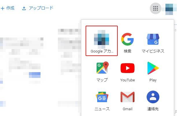 f:id:happy-applications-maker:20190515173621j:plain