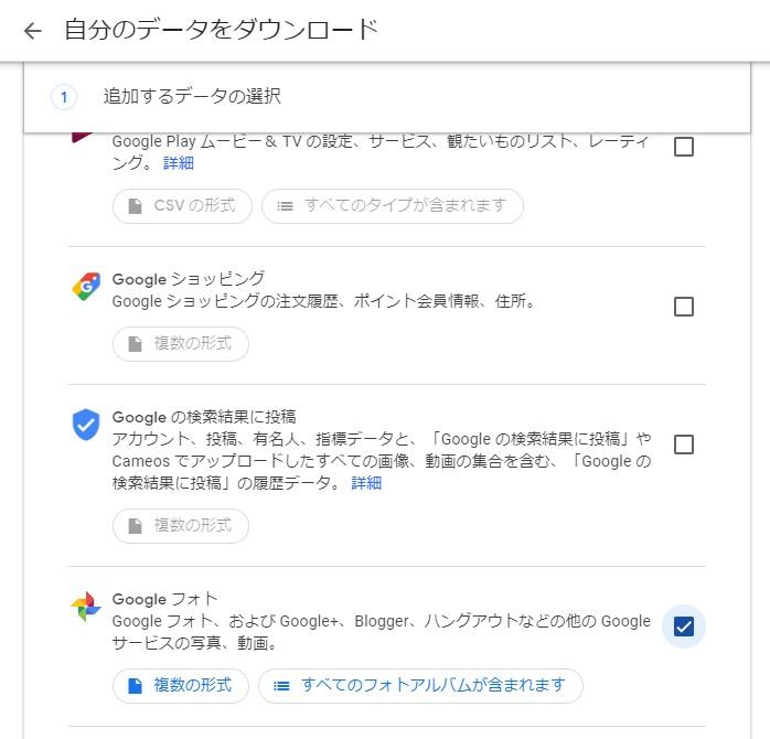 f:id:happy-applications-maker:20190515173724j:plain