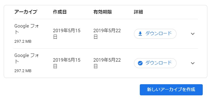 f:id:happy-applications-maker:20190515173738j:plain