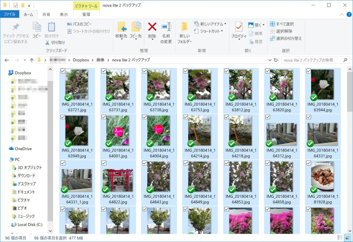 f:id:happy-applications-maker:20190516112117j:plain