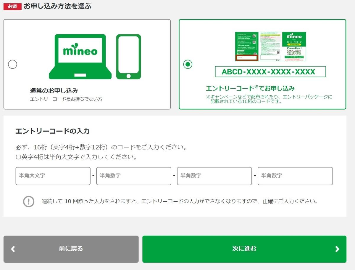 f:id:happy-applications-maker:20190611132117j:plain