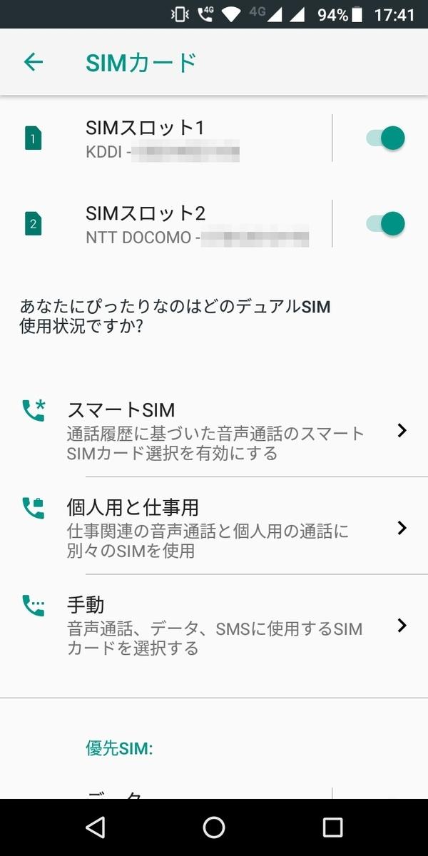 f:id:happy-applications-maker:20190630182928j:plain
