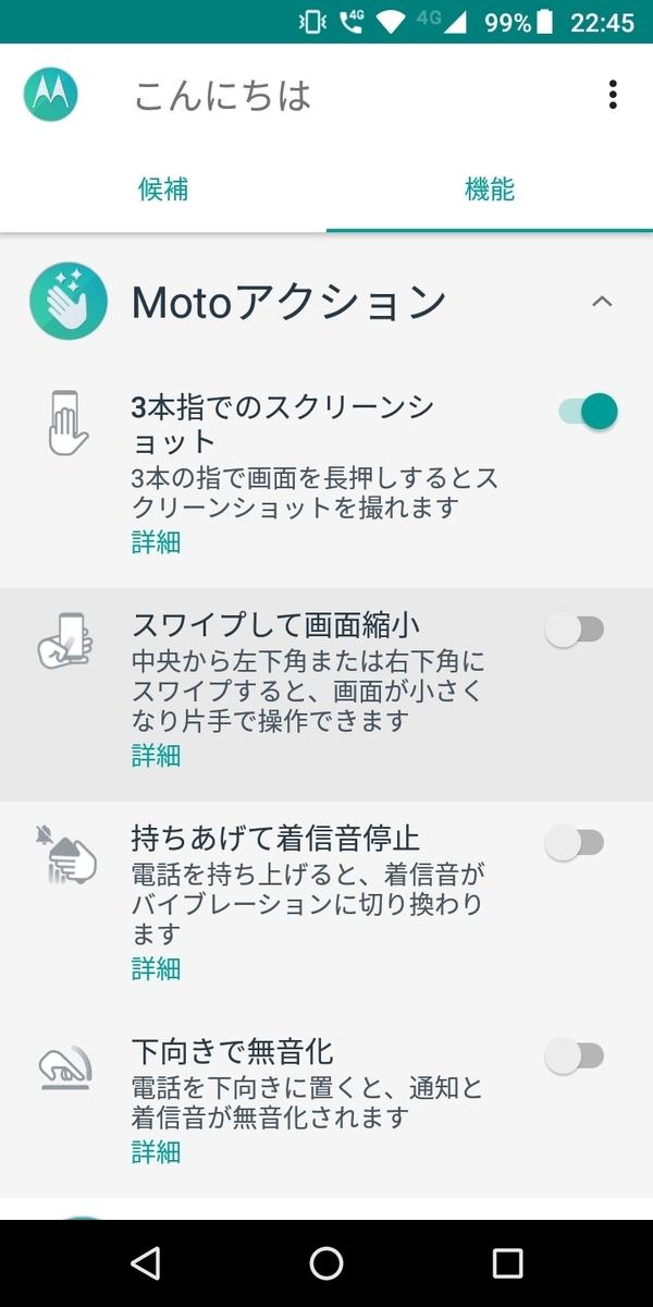 f:id:happy-applications-maker:20190630214214j:plain