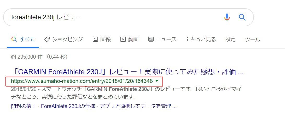 f:id:happy-applications-maker:20190708125809j:plain
