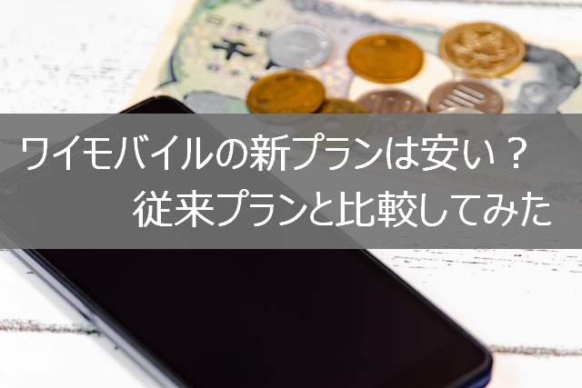 f:id:happy-applications-maker:20190911170545j:plain