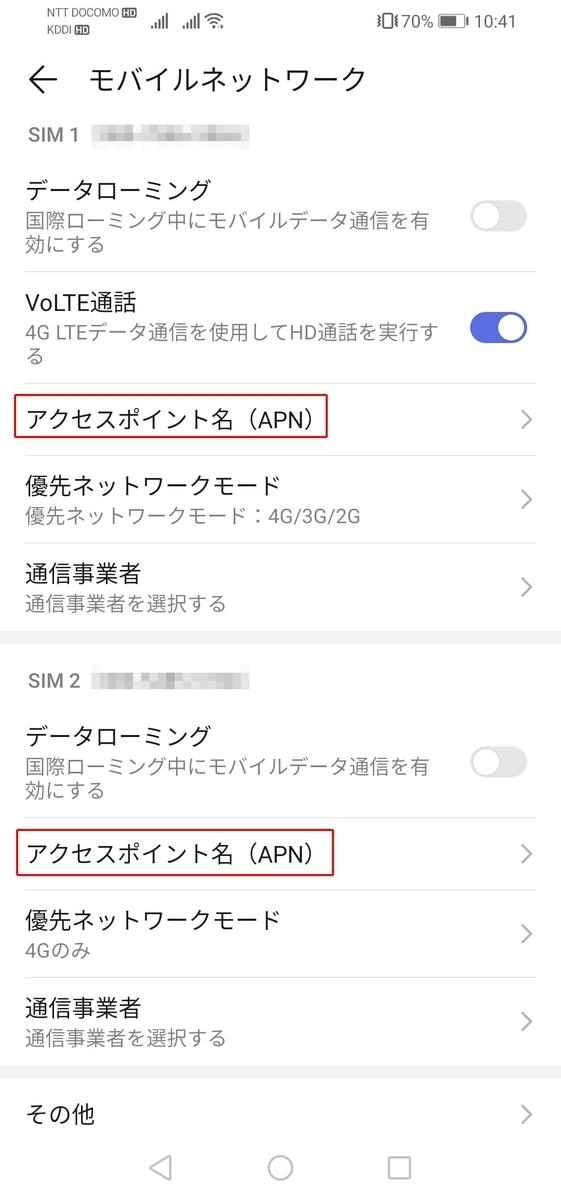 f:id:happy-applications-maker:20191024105037j:plain