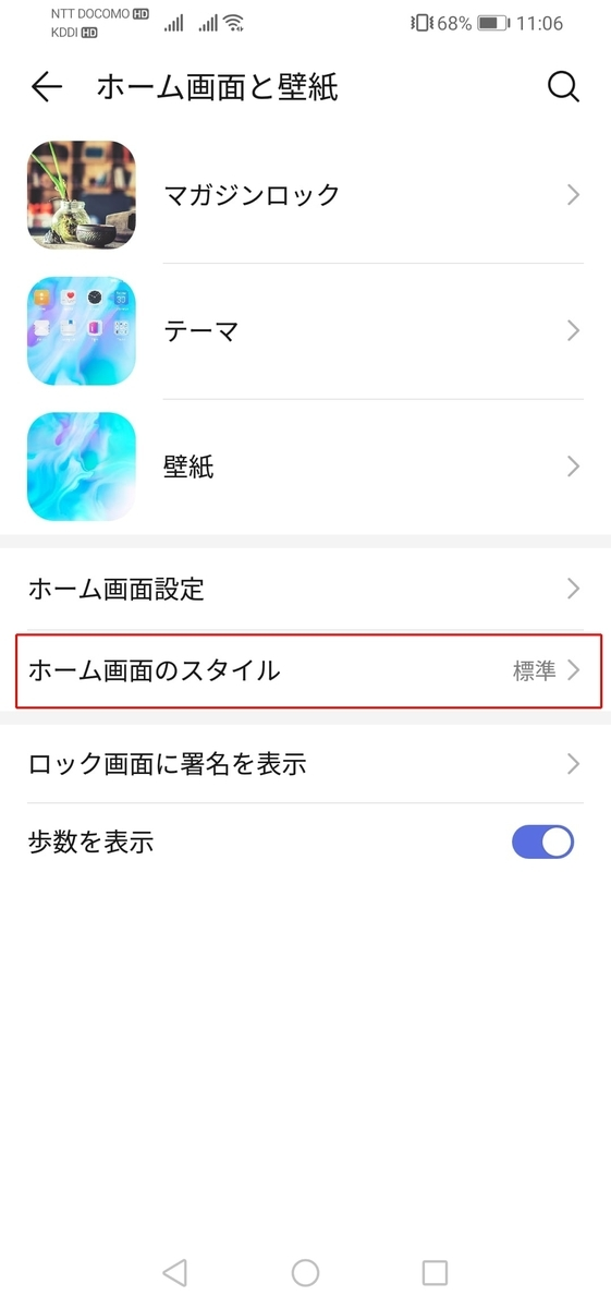 f:id:happy-applications-maker:20191024111436j:plain