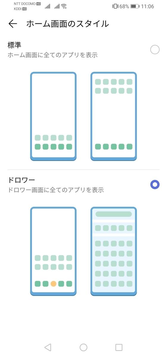 f:id:happy-applications-maker:20191024111500j:plain