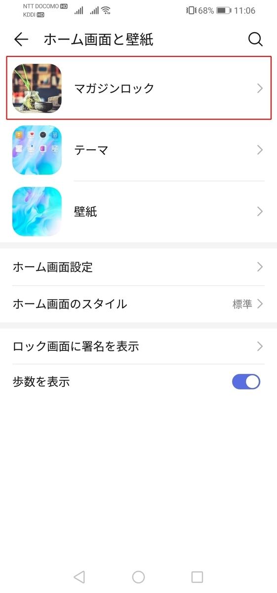 f:id:happy-applications-maker:20191024112127j:plain