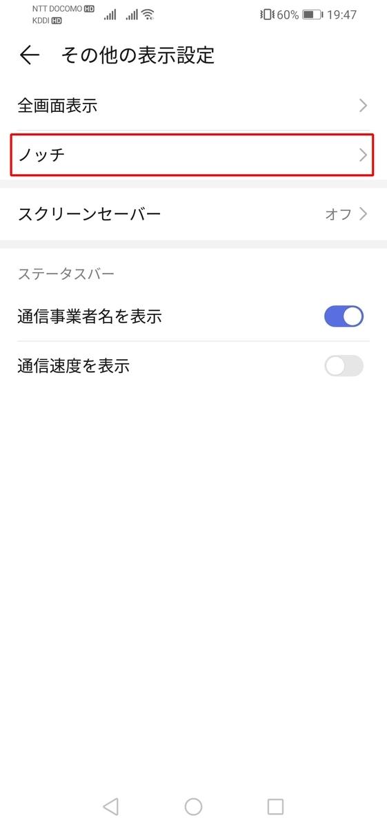 f:id:happy-applications-maker:20191024195746j:plain