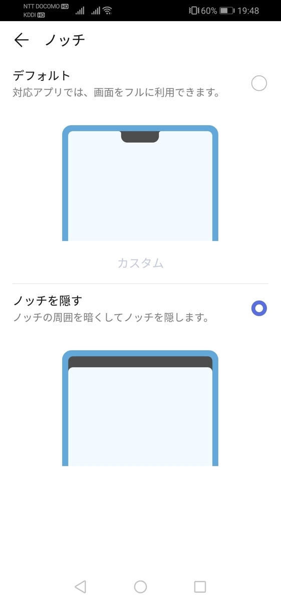f:id:happy-applications-maker:20191024195900j:plain