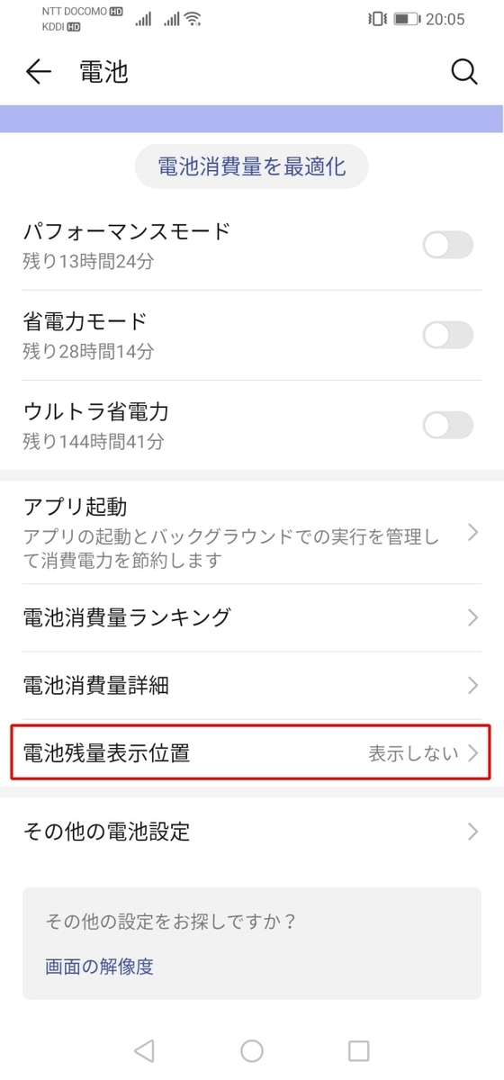 f:id:happy-applications-maker:20191024201419j:plain