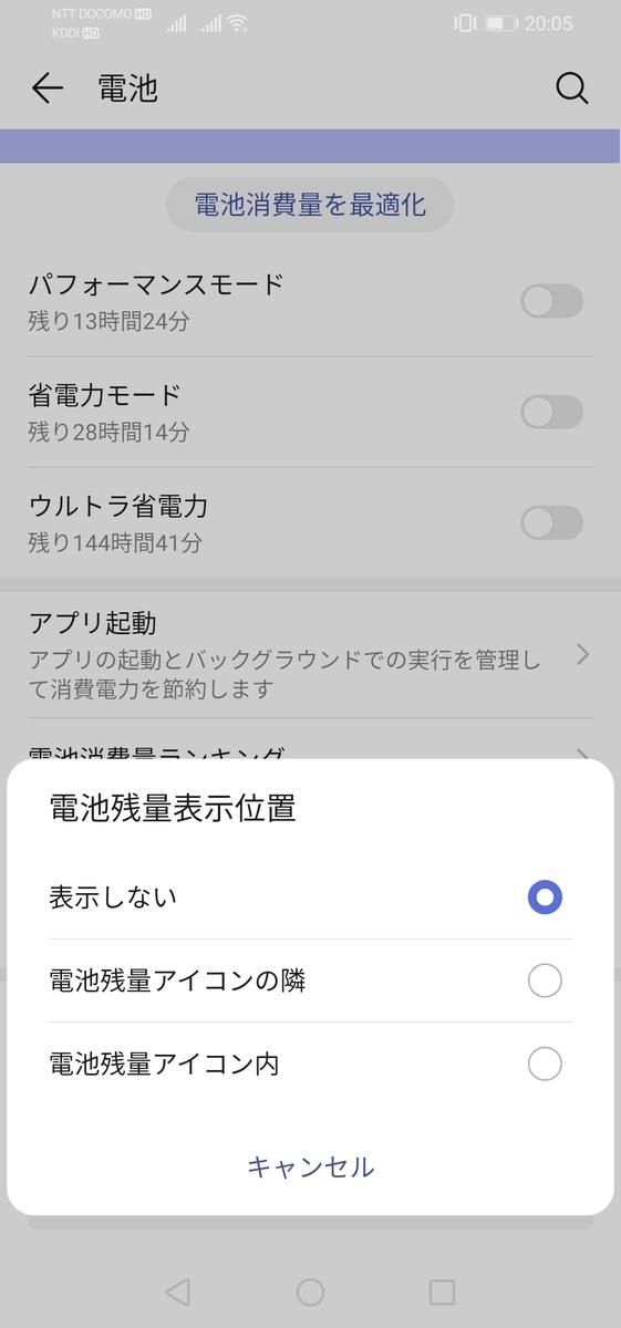 f:id:happy-applications-maker:20191024201504j:plain