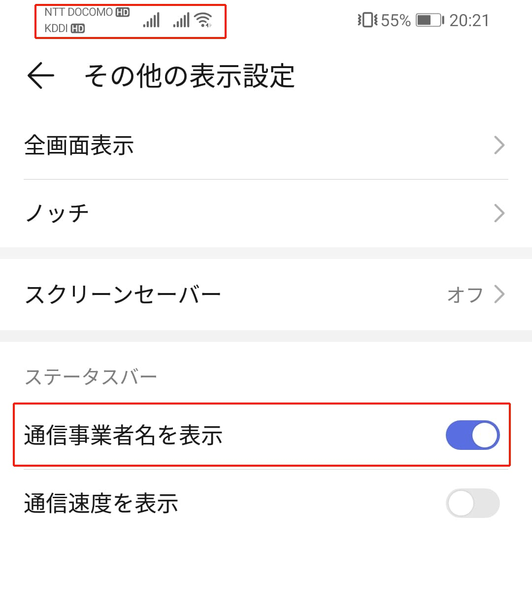 f:id:happy-applications-maker:20191024204141j:plain