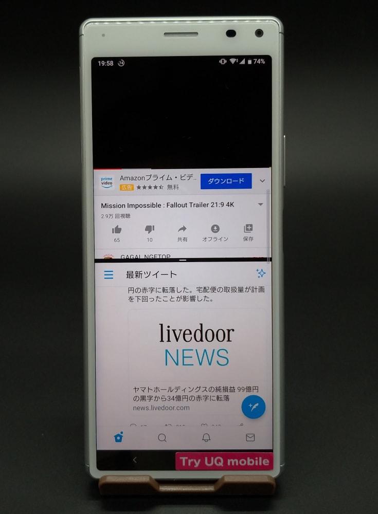 f:id:happy-applications-maker:20191031200904j:plain