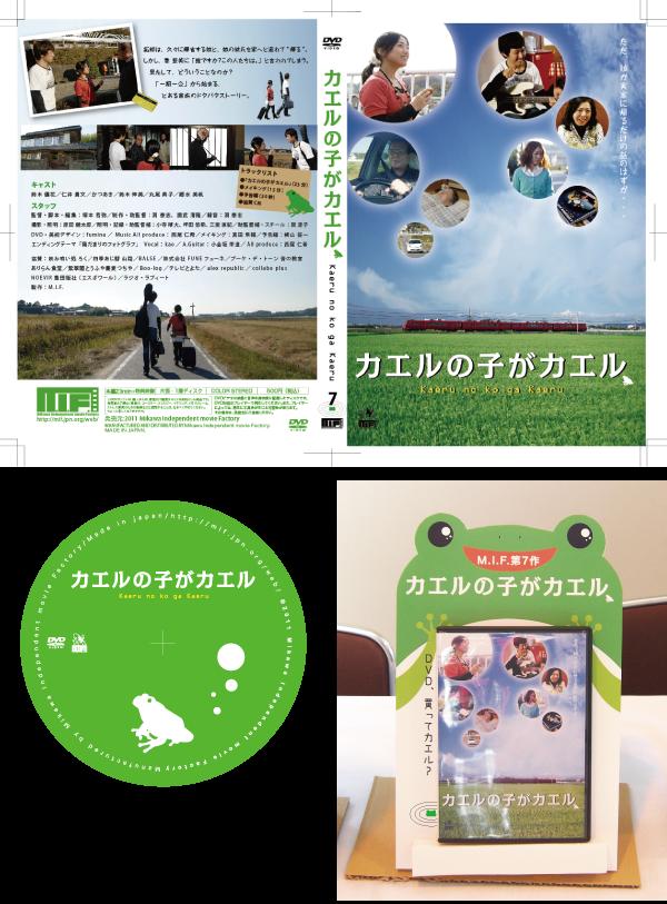 f:id:happy-design:20171216213513p:plain